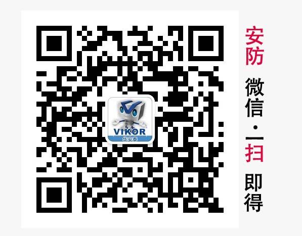 华安泰微信公众号