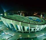 湖南省浏阳体育馆