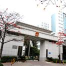 山东临沐县人民检察院