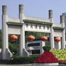 湖北省武汉大学