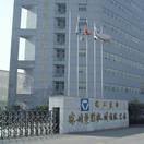 江苏省徐工集团