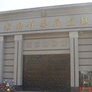 VIKOR品牌应用于湖南7所监狱安防系统
