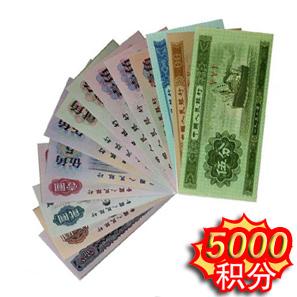超高收藏价值纸币收藏品(限量版)