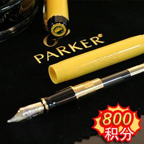 精装高级派克钢笔