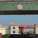 华安泰VIKOR品牌成功应用于四川嘉陵监狱