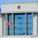 VIKOR品牌鼎力支持吉林梅河监狱信息化建设