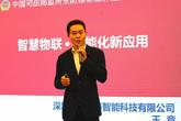 中国智能安防新技术、新产品交流研讨会3.31南昌隆重召开