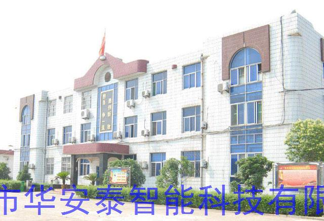 陕西眉县强制隔离戒毒所物联网智能终端管控系统项目