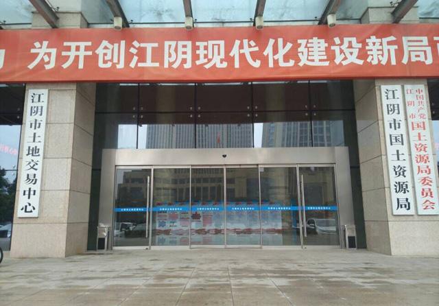 华安泰同轴数字技术应用于江阴市国土资源局安防项目