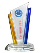 2015年安防行业创新产品奖