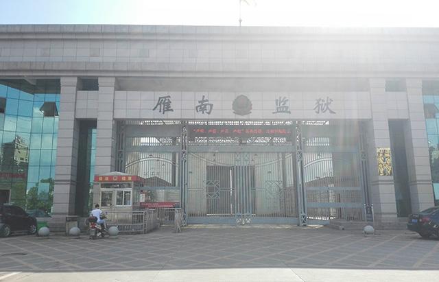 雁南监狱网络高清监控项目