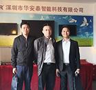 华安泰设在浙江警官职业学院的展台