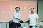 华安泰与捷顺科技签署战略合作协议 共助智慧监所建设