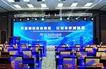 受益于龙岗区政务数据开放,华安泰AI行为分析技术研发加速