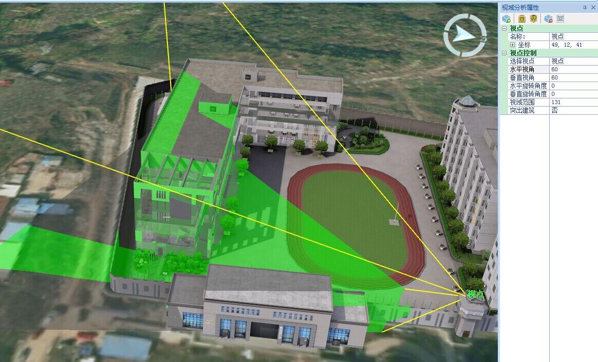 地图可视化操作平台(软件、3D地图建模)