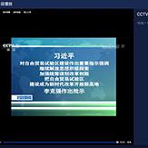 多媒体接入服务器及系统软件